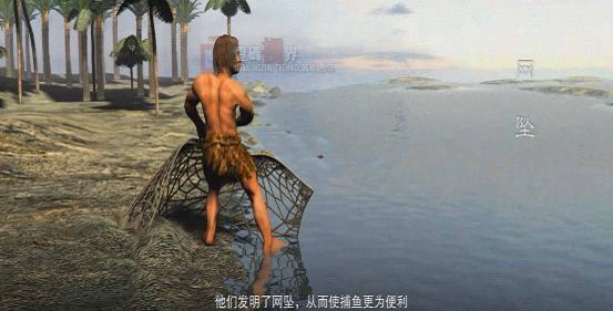 昙石山人发明网坠捕鱼(三维制作)