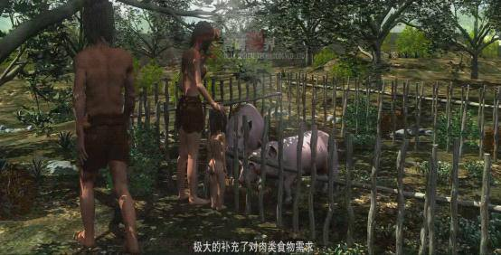 昙石山人驯养动物(三维制作)