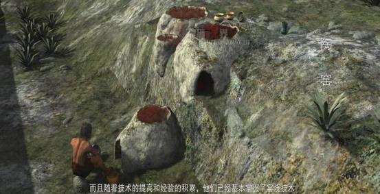 陶窑烧制技术(三维制作)