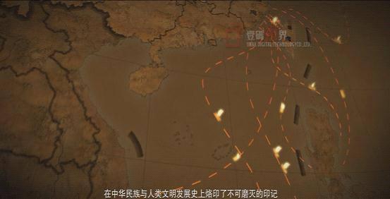 昙石山人航海线路示意图(三维渲染与后期合成)
