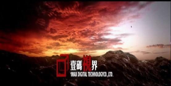 泰安规划宣传片片头动画