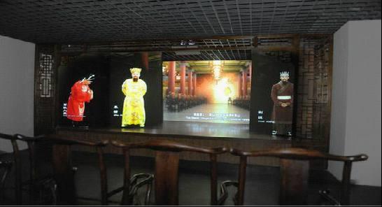 元明清幻影院360度全息投影技术