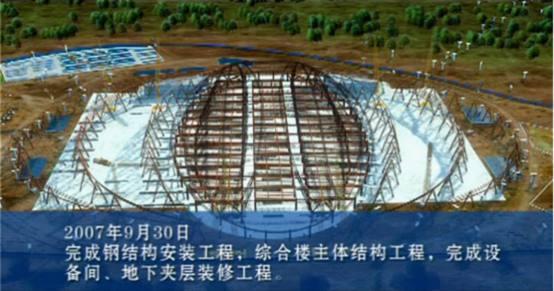 动画展示北京南站的施工