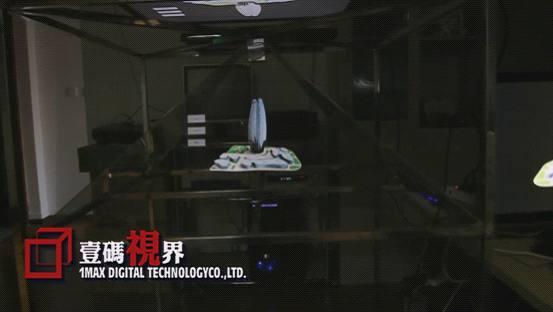 全息投影在投影设备下显示出来的三维影像。