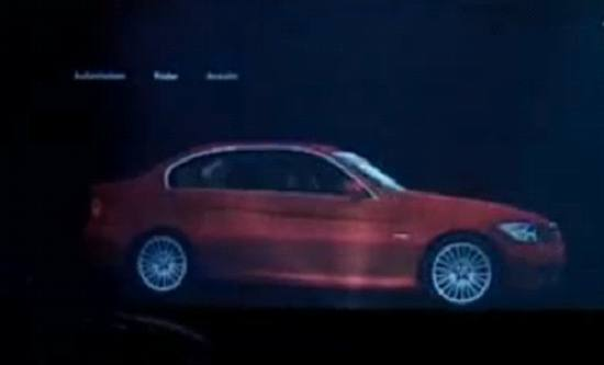360度全息展示汽车外形