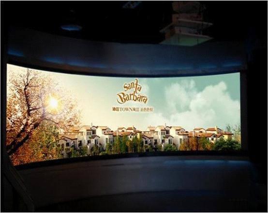 保利地产营销展厅120度弧幕投影