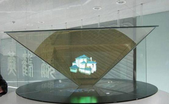 富力地产展厅全息成像展区