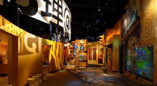 金城灯艺展厅多媒体投影展区
