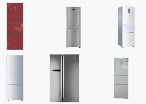 海尔冰箱不现款式展示