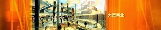 三维模拟天津大悦城建成后的胜景