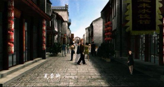 三维动画展示泉城芙蓉街
