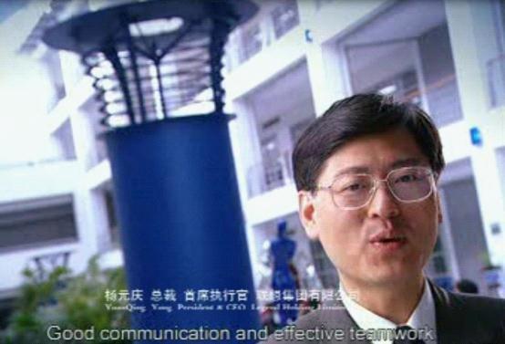 实拍采访杨元庆先生