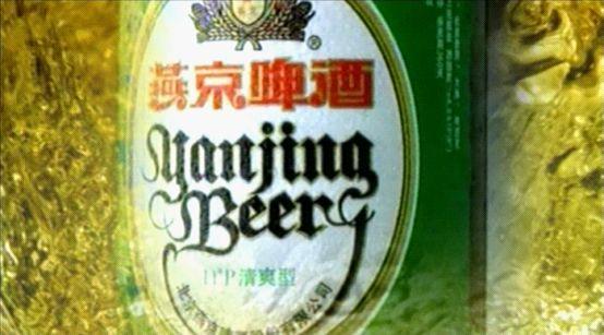 实拍燕京啤酒