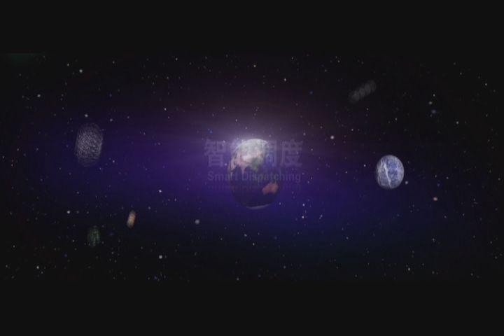 国电-智能调度开场动画