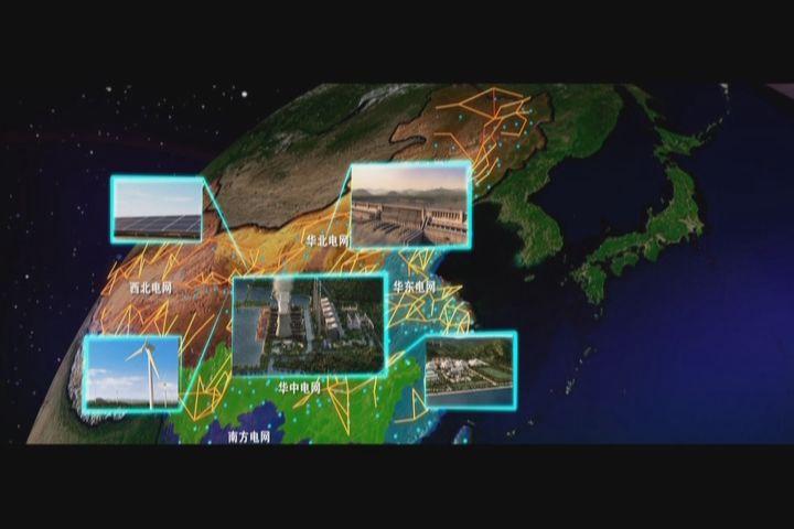 各个地区的电力枢纽