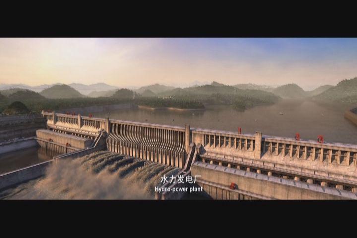 三维动画制作水力发电厂